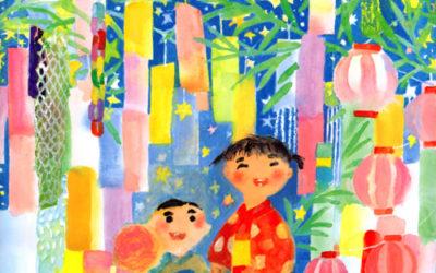「七夕」にちなんだ絵本をお子さまと一緒に読んでみませんか?